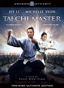 Tai Chi Master (太極張三豐) - Special Collector's Edition