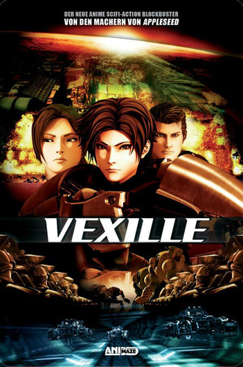 Vexille (ベクシル 2077 日本鎖国) - Limited Edition (2 Disc Set)