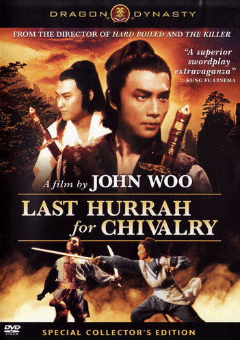 Last Hurrah For Chivalry (豪俠) - Special Collector's Edition