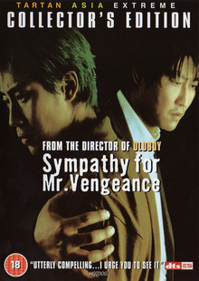 Sympathy For Mr. Vengeance (복수는 나의 것) (2 Disc Set)