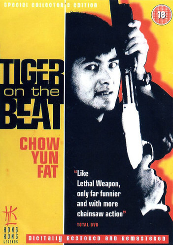 Tiger On The Beat (老虎出更) - Special Collector's Edition
