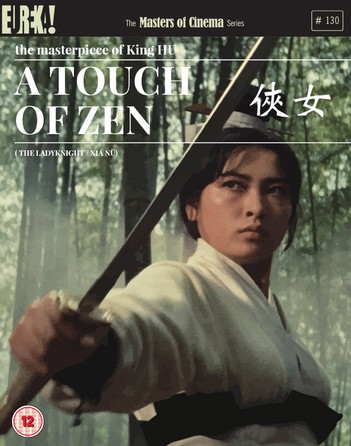 A Touch Of Zen (俠女) - The Masters Of Cinema Series #130 (3 Disc Set)