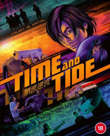 Time and Tide (順流逆流)
