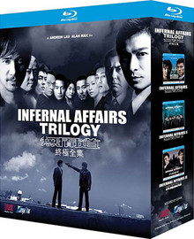 Infernal Affairs Trilogy (無間道)