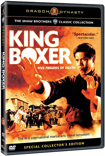 King Boxer (天下第一拳) (aka Fiver Fingers of Death)