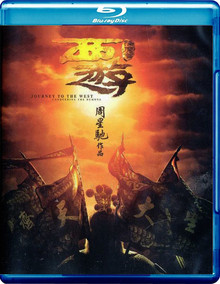 Journey To The West: Conquering The Demons (西遊降魔篇)