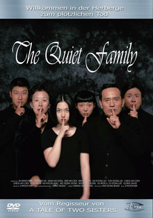 The Quiet Family (조용한 가족)