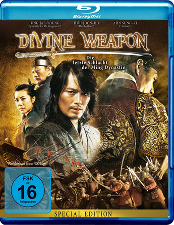 Divine Weapon (신기전) - Special Edition