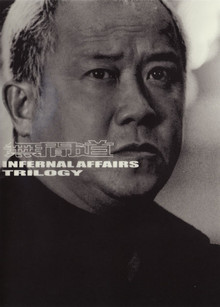 Infernal Affairs Trilogy - Limited Edition (2DiscSet)