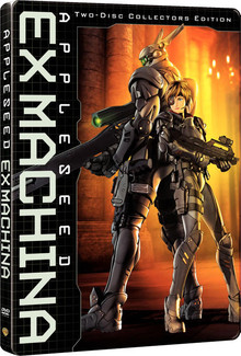 Appleseed Ex Machina (アップルシード) - Collector's Edition (2 Disc Set)
