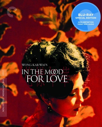 In The Mood For Love (花樣年華) - The Criterion Collection