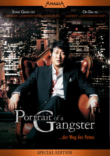 Portrait Of A Gangster (우아한 세계) - Special Edition